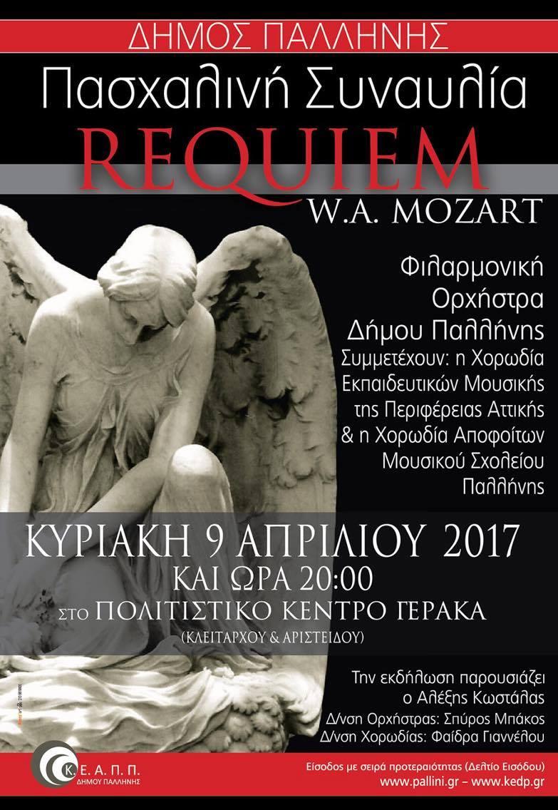 W.A.Mozart – Requiem