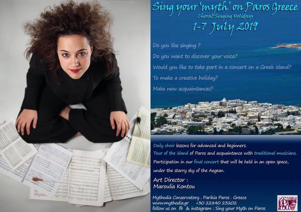 """Sing your myth"" Paros 1-7 July"